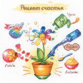 Kit Punto Croce - Riolis - La ricetta della felicità